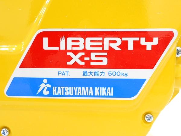 手動ウインチ リバティ X-5